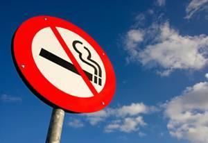 สูบบุหรี่