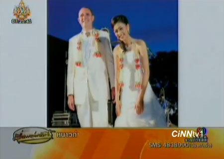 อ้อม พรพิมล ปัดข่าวหลอกสามีฝรั่งแต่งงาน