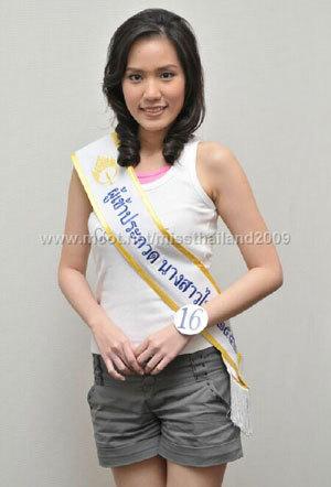 นางสาวไทย2552