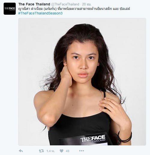 แก้มก้น The Face Thailand 3