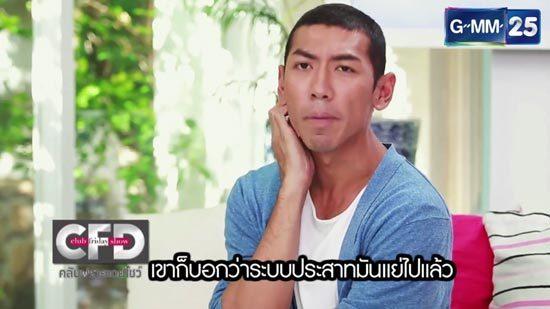 ป๋อมแป๋ม เทยเที่ยวไทย