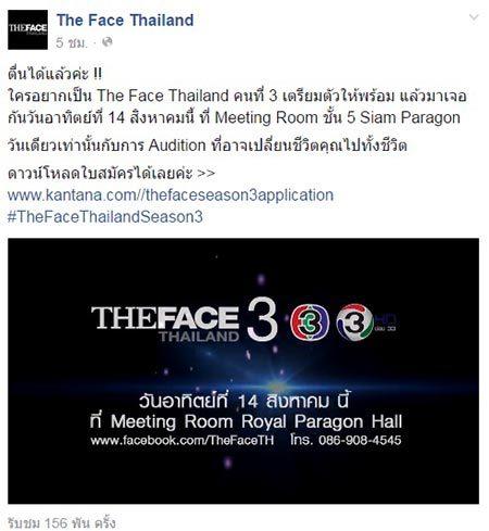 The Face Thailand ซีซั่น 3