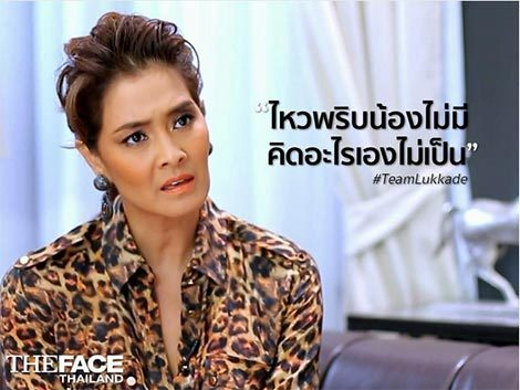 the face thailand season 3