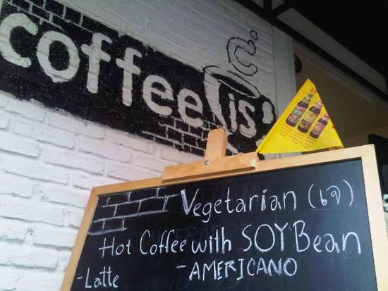 20 ร้านกาแฟและร้านเค้กน่านั่งในกรุงเทพฯ