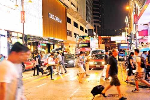 ฮ่องกงลดทั้งเกาะ 2012